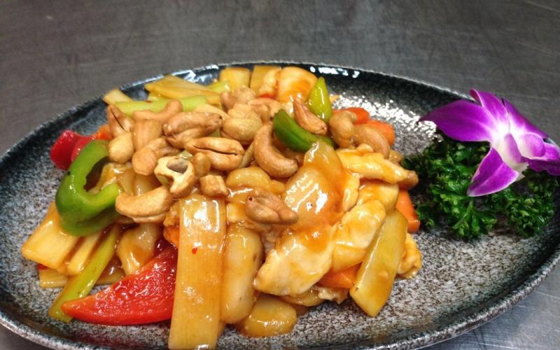 kylling_gongbao_chili_restaurant_middag_for_en_hundrings_sandefjord_byen_vr